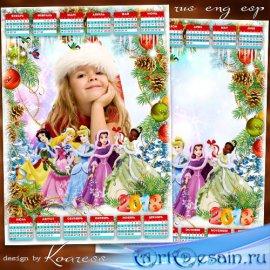 Детский календарь на 2018 год - Праздник новогодний с принцессами Диснея