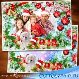 Новогодняя праздничная открытка с фоторамкой - Пусть будет жизнь чудесной с ...