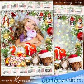 Праздничный календарь-фоторамка на 2018 год с Собакой - Украсим нашу елочку ...