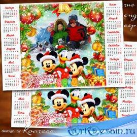Детский календарь-фоторамка на 2018 год - Веселые каникулы с веселыми друзь ...