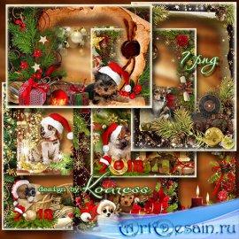 Новогодние поздравительные открытки с рамками для фото в png - Пусть Собака ...