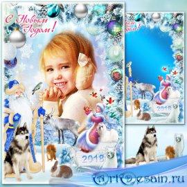 Рамка для фото - Новый год - чудесный праздник - с нетерпеньем ждём его