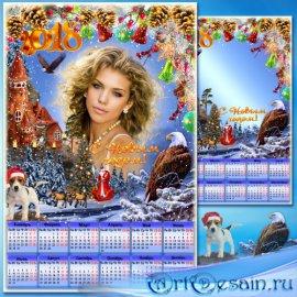 Календарь с рамкой для фото на 2018 год - Новогодний замок