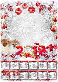 Новогодний календарь-рамка на 2018 год с Собачками - Много добрых пожеланий ...
