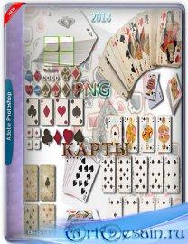 Красивые png - Карты для азартных игр
