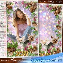 Романтический календарь-рамка на 2018 год с собаками - Они нас понимают с п ...