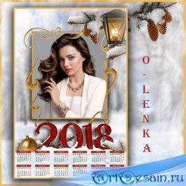 Календарь рамка на 2018 год - Белоснежная зима