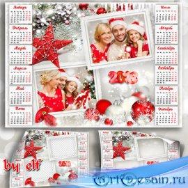 Календарь на 2018 год для 2 фото - В чудесный вечер Рождества мы всем желае ...