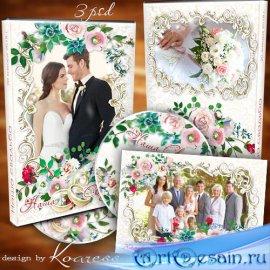 Обложка, задувка для dvd со свадебным видео и рамка для фотошопа - Пусть бу ...