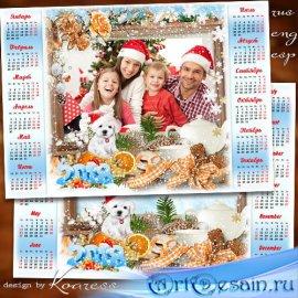 Праздничный календарь с рамкой для фотошопа на 2018 год с собакой - Теплых  ...