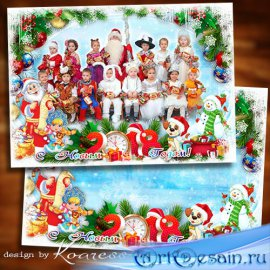 Детская праздничная рамка для новогоднего утренника в детском саду - В наше ...