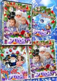 Обложка и задувка на DVD диск для детского новогоднего утренника - Дед Моро ...