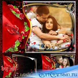 Романтическая рамка для фото - Ты моё счастье