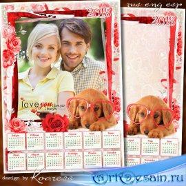 Романтический календарь с рамкой для фото на 2018 год для влюбленных - С ка ...
