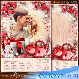 Календарь с фоторамкой на 2018 год для влюбленных - Я всю жизнь тебя буду б ...