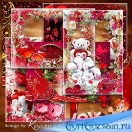 Фоторамки-открытки png к Дню Святого Валентина - Пусть  любовь приносит тол ...