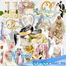 Клипарт без фона - Пусть свадьба веселится, сияют счастьем лица
