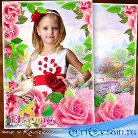 Портретная фоторамка для девочек к 8 Марта- Пускай мечты сбываются как в ск ...