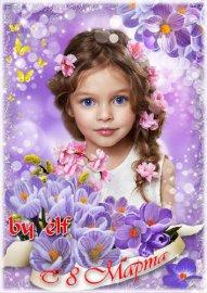 Поздравительная рамка для фотографий к 8 Марта - С веселым праздником весны
