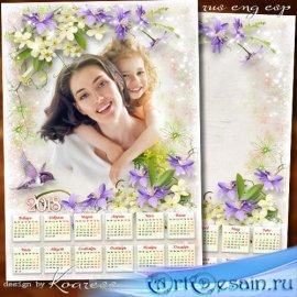 Романтический календарь-рамка на 2018 год - Пусть счастье принесет весна
