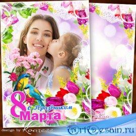 Праздничная открытка с рамкой к 8 Марта - И снова к нам пришла весна, сердц ...