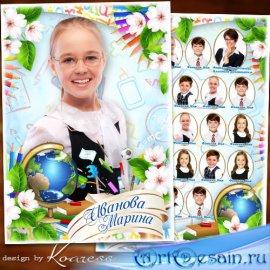 Школьная детская виньетка и рамка для фотошопа - Школьная веселая пора