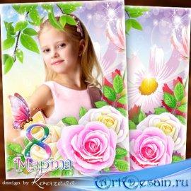 Детская фоторамка для портретов девочек к 8 Марта - С праздником, прелестны ...