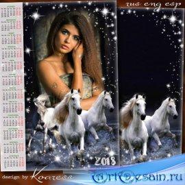 Календарь-рамка для фото на 2018 год - Белые лошади