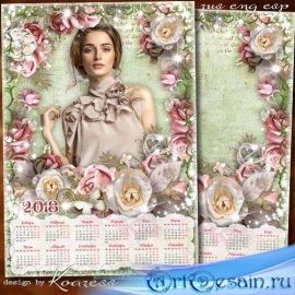Винтажный календарь-рамка для фотошопа на 2018 год - Романтический портрет