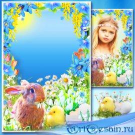 Рамка для фото - Ах какая сочная весна