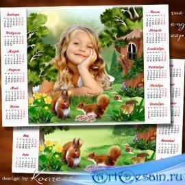 Календарь с рамкой для фотошопа на 2018 год - Прогулка по лесу
