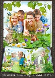 Шаблон детской фотокниги - Лето в лесу
