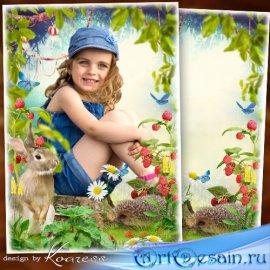Детская фоторамка для портретов - На полянке земляничной