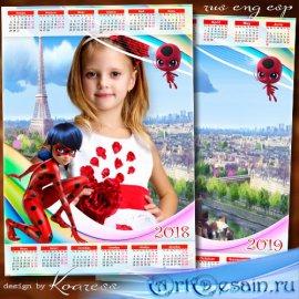 Календарь-рамка на 2018, 2019 год для детей с героями мультфильма - Леди Ба ...