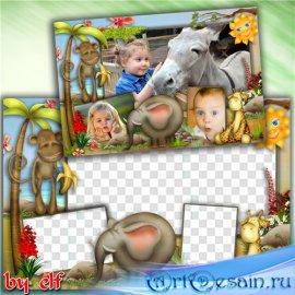 Детская фоторамка - Мы весенним тёплым днём в зоопарк гулять идём