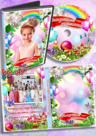 Обложка DVD и задувка на диск для выпускного утренника - Детский сад любимы ...