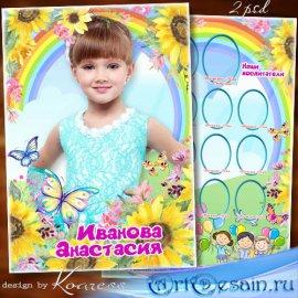 Фоторамка для портрета и виньетка для детского сада - Детский садик, до сви ...