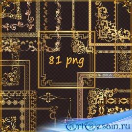 Клипарт на прозрачном фоне - Золотые квадратные рамки