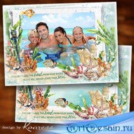 Рамка для летних фото с моря - Лазурное море
