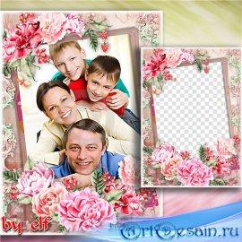 Семейная рамка для фото – Вся наша жизнь–лишь миг один