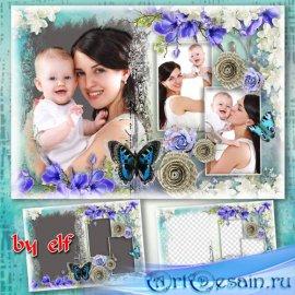Рамка для фотошопа на 3 фото - Пусть в семьях весёлый звучит детский смех