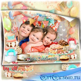 Детская фоторамка - Пусть счастье льется океаном, пусть исполняются мечты