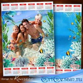 Календарь-рамка на 2019 год - Манит море нас волной прохладной
