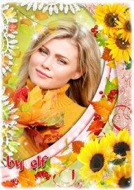 Фоторамка - Золотая осень