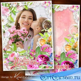 Женская рамка-открытка для поздравлений с днем рождения - Все розы в мире т ...