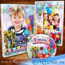 Оболжка и задувка дяя диска с видео детского дня рождения - Сегодня день ро ...