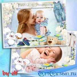 Детская фоторамка для девочки или мальчика - Мамино счастье
