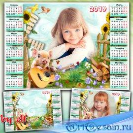 Календарь с рамкой для фото на 2019 год - Год Свиньи, поросёнок с гитарой