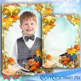 Рамка для фото школьников - Осень - начало учебного года