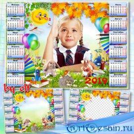 Детский календарь с фоторамкой для школьных фото на 2019 год - Лесная школа
